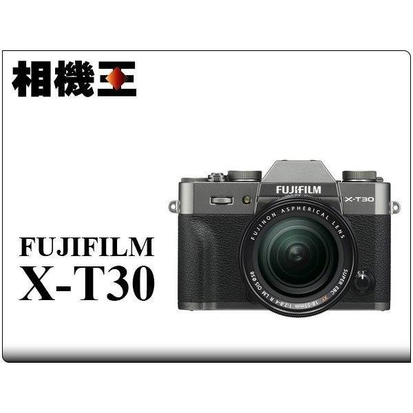 ☆相機王☆Fujifilm X-T30 Kit組  炭晶銀〔含 XF 18-55mm〕平行輸入 XT30 (3)