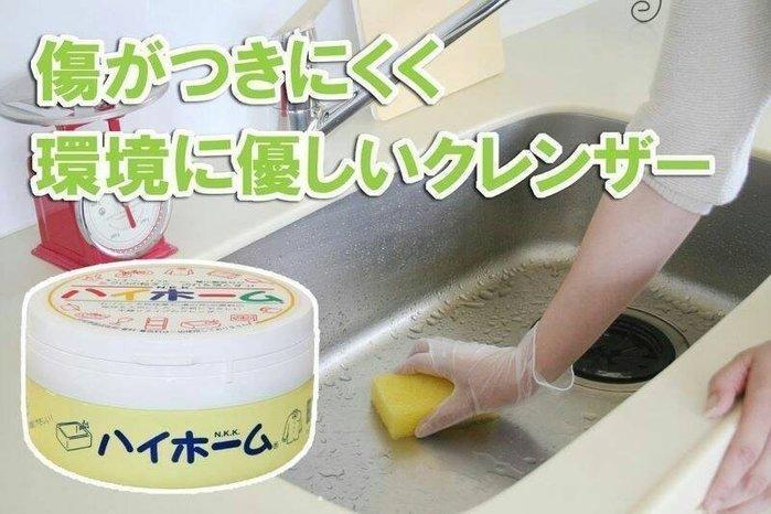 幸福♥SHOP 日本暢銷的 湯之花萬用清潔膏400g 多用途 神奇去污 萬能清潔劑 燒焦水垢 汙漬 陳年油汙