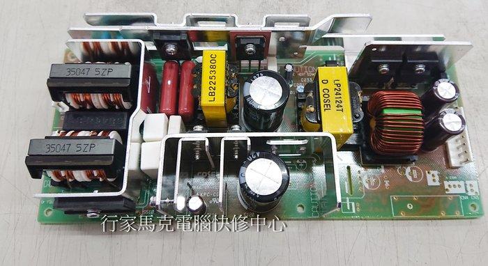 行家馬克 工控 LEP240F-24-T Cosel 交換式電源 工業控制裝置設備 專業維修買賣