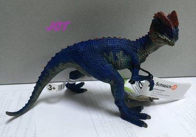 JCT Schleich 恐龍 —14567 雙冠龍【JAW可動】145672
