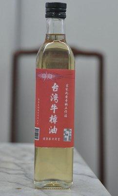 宋家沉香奇楠twnewchanoil.2台灣牛樟精油.世界上最強烈味道的香味.500cc精油瓶裝