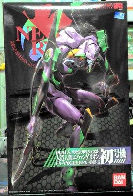 新奇玩具☆萬代 BANDAI 組裝模型 新世紀福音戰士 新劇場版 EVA 初機號 01