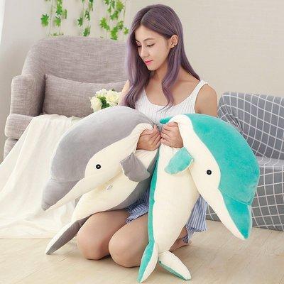 可愛超柔軟可愛海豚毛絨玩具軟趴趴抱枕公仔床上女孩抱著睡覺的布娃娃