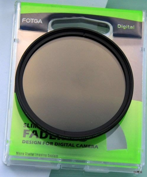 怪機絲 YP-10-001-15 FOTGA Fader-ND 62mm 可調 ND鏡 中灰鏡 旋轉 濾鏡 減光鏡 ND2-ND400
