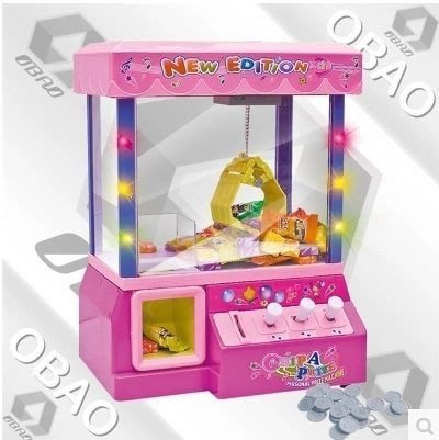 最新款夾娃娃機~燈光粉嫩版~電動聲光迷你夾娃娃機~抓物機/夾糖果機~ LED彩燈+音樂~聲光效果佳~◎童心玩具1館◎