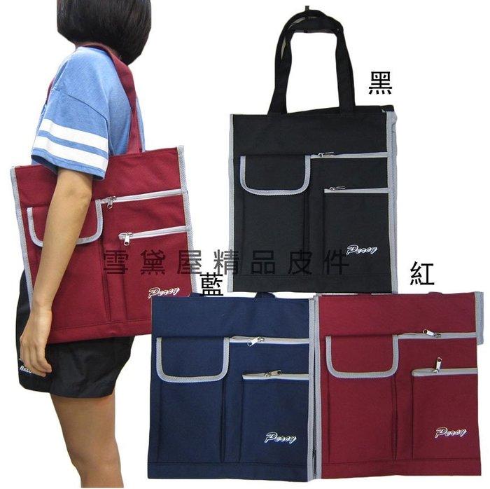 ~雪黛屋~Percy 肩背提袋大容量可放A4資料夾台灣製造購物袋才藝袋手提上學書包以外放置教具用品雨衣雨傘便當#7738