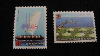 【大三元】臺灣郵票-特276專276液化天然氣接收站郵票-新票4全1套-原膠上品(578)