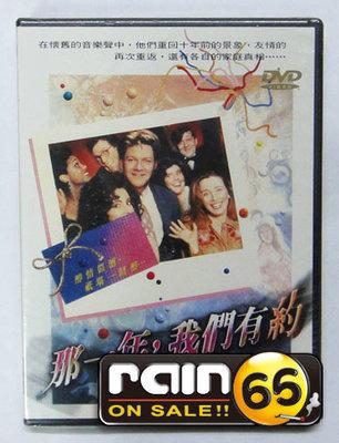 #⊕Rain65⊕正版DVD【那一年我們有約】-再續前世情-肯尼斯布萊納*理性與感性-艾瑪湯普遜