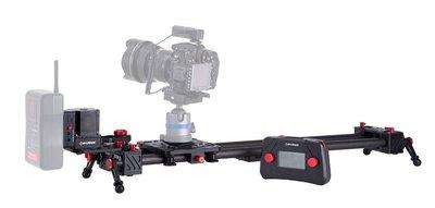 【EC數位】IFootage S1A1s 鯊魚滑軌電動套件-不含電池及滑軌