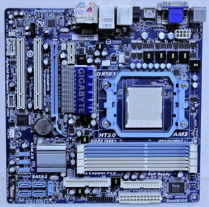 ~ 駿朋電腦 ~ 技嘉 GA-MA785GMT-US2H / AM3 / DDR3 / 顯示 $600