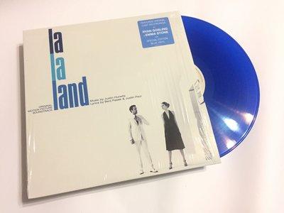 【現貨】La La Land 樂來樂愛你 限量藍色彩膠