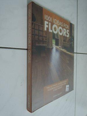 典藏乾坤&書---建築--1001 idea for floors  Q