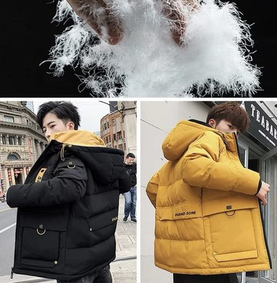 韓版時尚男裝白鴨絨羽絨外套連帽外套大衣防風外套