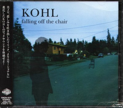 K - KOHL - falling off the chair - 日版 - NEW