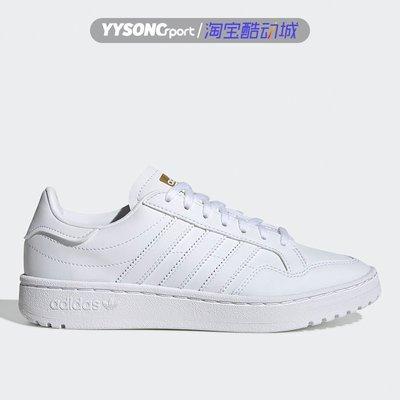 酷躍SPORT Adidas阿迪達斯TEAM COURT三葉草女子運動休閒低幫耐磨板鞋EF6809