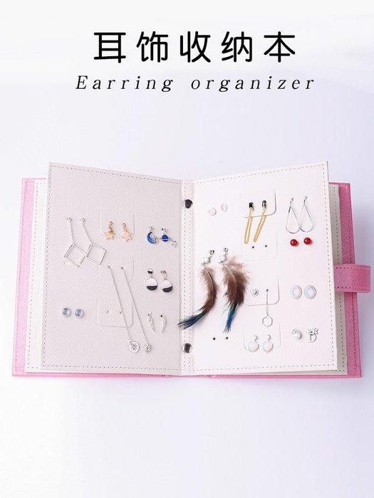 小花精品店-耳釘耳飾耳環收納本便攜式首飾盒公主歐式韓國小簡約創意盒子可愛
