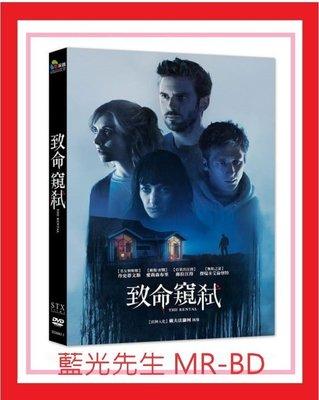 [藍光先生DVD] 致命窺弒 The Rental ( 采昌正版 ) - 預計10/23發行
