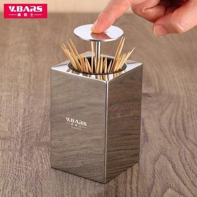 自動牙籤盒威佰士牙簽盒304不銹鋼創意...