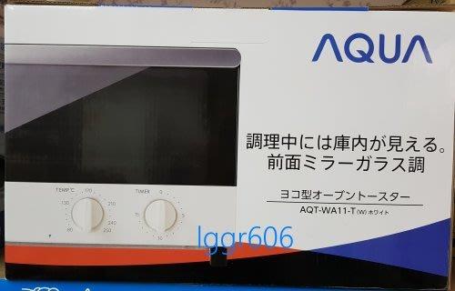 優購網~日本品牌 AQUA 烤箱《AQT-WA11》全新公司貨~