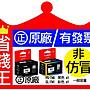 【PG 740黑+CL 741彩】CANON 原廠墨水匣mx4...