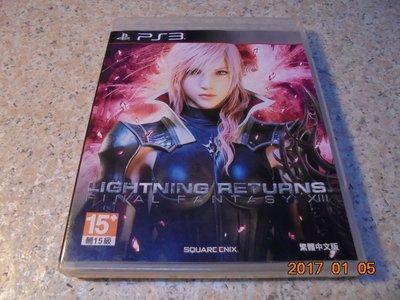 PS3 雷光歸來 LIGHTNING RETURNS FF13-3 中文版 直購價900元 桃園《蝦米小鋪》