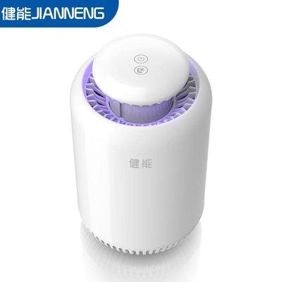 滅蚊燈器家用室內靜音滅蠅燈吸蚊電子驅蚊...