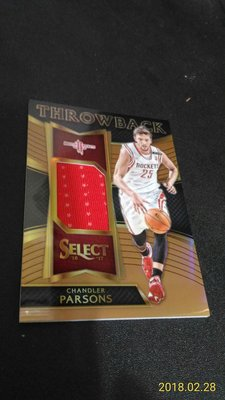 2016-17 PANINI SELECT~Chandler Parsons 限量49張球衣卡 ( 尾號 )