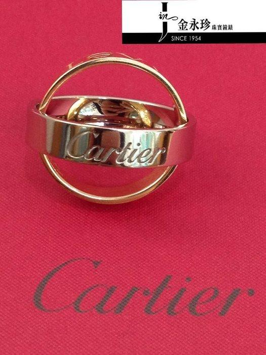 金永珍珠寶鐘錶*Cartier 原廠真品 經典LOVE系列雙環戒 專櫃已絕版 買不到  求婚 情人節 生日禮物*