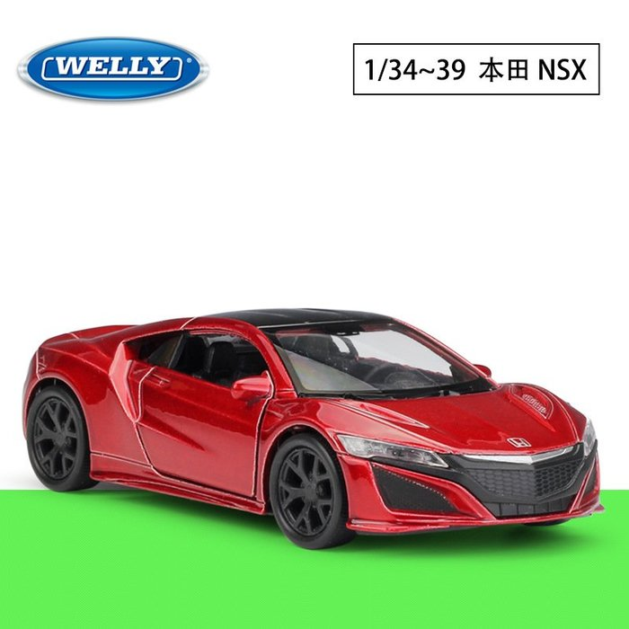 WELLY威利1:34-36-39本田2015HONDA NSX仿真合金汽車模型回力車
