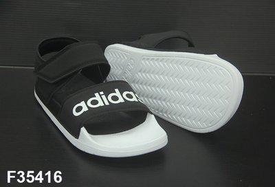 (台同運動用品) adidas 愛迪達 ADILETTE SANDAL【supercloud中底】運動涼鞋 F35416