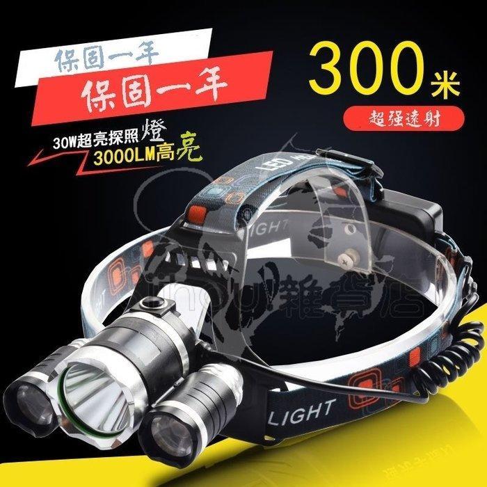 (全配) 3-T6 超亮頭燈   t6手電筒 自行車 露營 釣魚 頭燈 18650 照明  Q5手電筒 T6頭燈