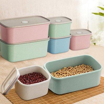 ❃彩虹小舖❃小麥真空閥密封盒(950ML) 便當 食品 零食 雜糧 五穀 乾糧 廚房 保鮮 收納【N163】