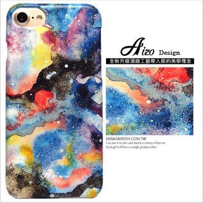 客製化 手機殼 iPhone 7 6 6S Plus【多型號製作】潑墨水彩銀河 保護殼 Z191