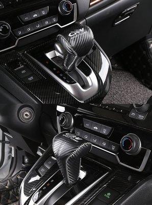 【易車汽配】本田 HONDA 17-18年 5代 CRV5 排檔皮套 CR-V 排檔皮套 排檔套 排檔保護皮套