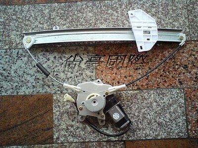 三菱 電動窗升降機 LANCER FORTIS GALANT FREECA CANTER SPACE GEAR 菱利