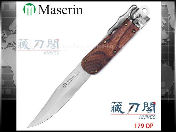 《藏刀閣》Maserin-(HUNTING)義大利木柄大折刀
