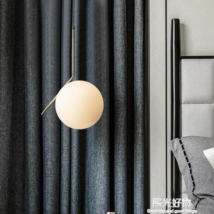 吊燈北歐單頭小餐廳燈創意吧臺燈個性過道玄關圓形現代簡約魔豆燈  NMS
