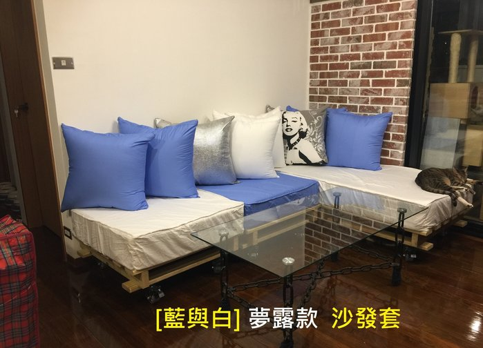 美式英式Loft工業風 棧板造型松木沙發-雙培林耐重滑輪 L型沙發**左右L任意換  拆成二座雙人沙發也超酷!