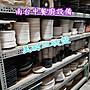 【南台中餐廚設備】*中古*碗盤 瓷器 美耐...