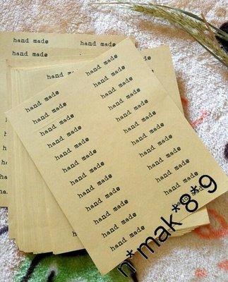 Osmileooo-$1 Hand made 牛皮長條簡約禮品封口貼 烘焙手作包裝貼紙 24枚 10g
