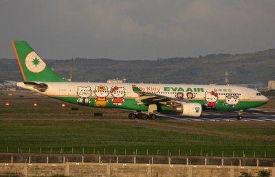 **飛行夢想家**長榮航空&A330-200(KITTY jet version彩繪)& 航空迷精緻典藏!!