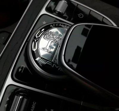 賓士 Benz 旋鈕w205 w213 x253旋鈕貼 多媒體裝飾貼中控 新e級c級s級 GLC GLE GLS V級