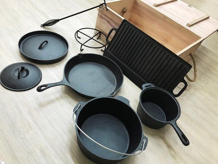 3折出清SGS認證廠 (正廠)BOSHIREN 荷蘭鍋鑄鐵鍋+烤盤等9件組 外銷歐美 送實木收納箱 居家露營鍋具一套搞定