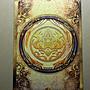 神魔之塔 實體卡片 赤裸美學家 路易斯 白金卡