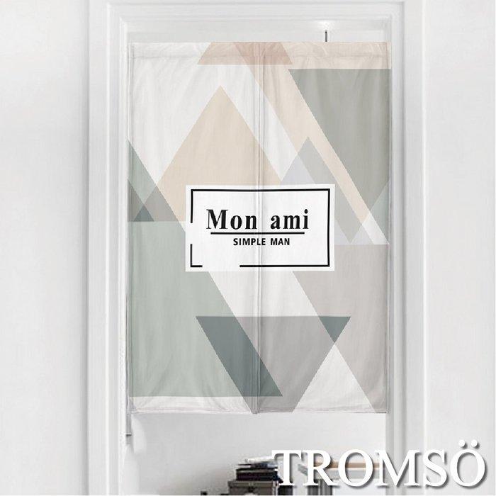 買三送一 TROMSO厚白棉麻風尚門簾-D14北歐幾何/布藝 遮光 色塊 簡約 空間設計 大樹小屋【H0324001】