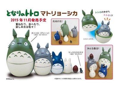 尼德斯Nydus 日本正版 宮崎駿 吉卜力 龍貓 Totoro 俄羅斯娃娃 盒玩 公仔 -共6入