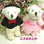 【花宴】*7公分手機吊飾結婚熊(粉色款)*情侶熊~結婚~送客禮~簽名筆 ~