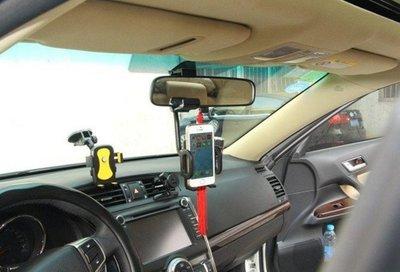 【東京數位】全新 懶人支架 汽車後視鏡手機支架 車載導航蘋果三星創意通用支架卡扣式
