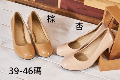 ☆((丫丫 Sweety))☆。大尺碼女鞋。時尚百搭素面造型中跟鞋39-46(A60-3)下標時以即時庫存為主