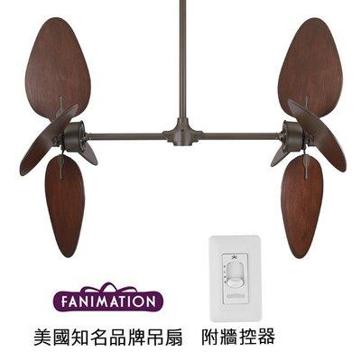 Fanimation Palisade 52英吋雙馬達吊扇(FP240OB-B5080CP)油銅色 適用於110V電壓